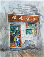 """Suzhou Doorway"""